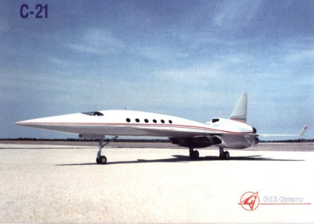 Sukhoi Gulfstream S21